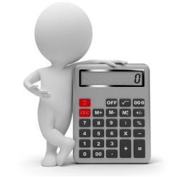 Калькуляторы (8)