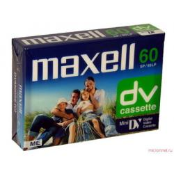Кассеты для видеокамер (1)