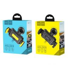 Крепление для телефона (универс.) HOCO CA18  на подгол. и шарнире на магните Black/Gold
